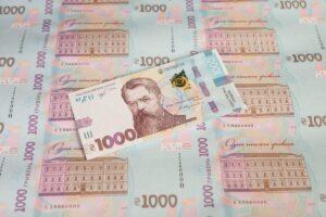 Банкнота 1000 гривень